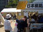 フラワーフェスティバル「囲碁ひろば」 1